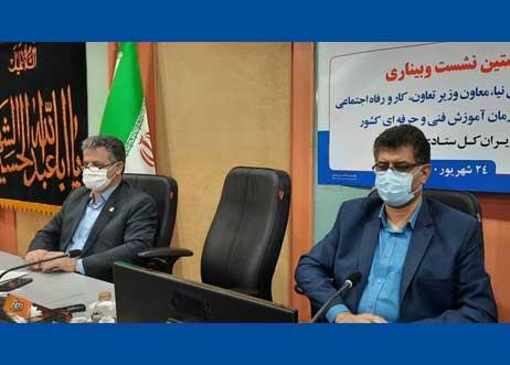 غلامحسین حسینی نیا: سازمان آموزش فنی و حرفه ای، رکن اصلی نظام آموزش مهارتی و صلاحیت حرفه ای کشور است